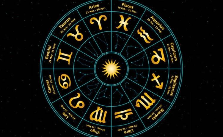 Гороскоп на 2 июля для всех знаков зодиака: что ждёт сегодня Львов, Козерогов и Водолеев