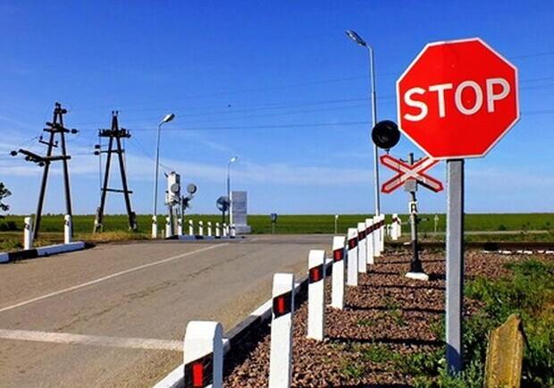 Придется объезжать: в Днепре перекроют переезд на Самарском спуске