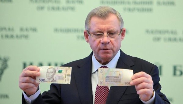 В Раде поддержали отставку главы Нацбанка