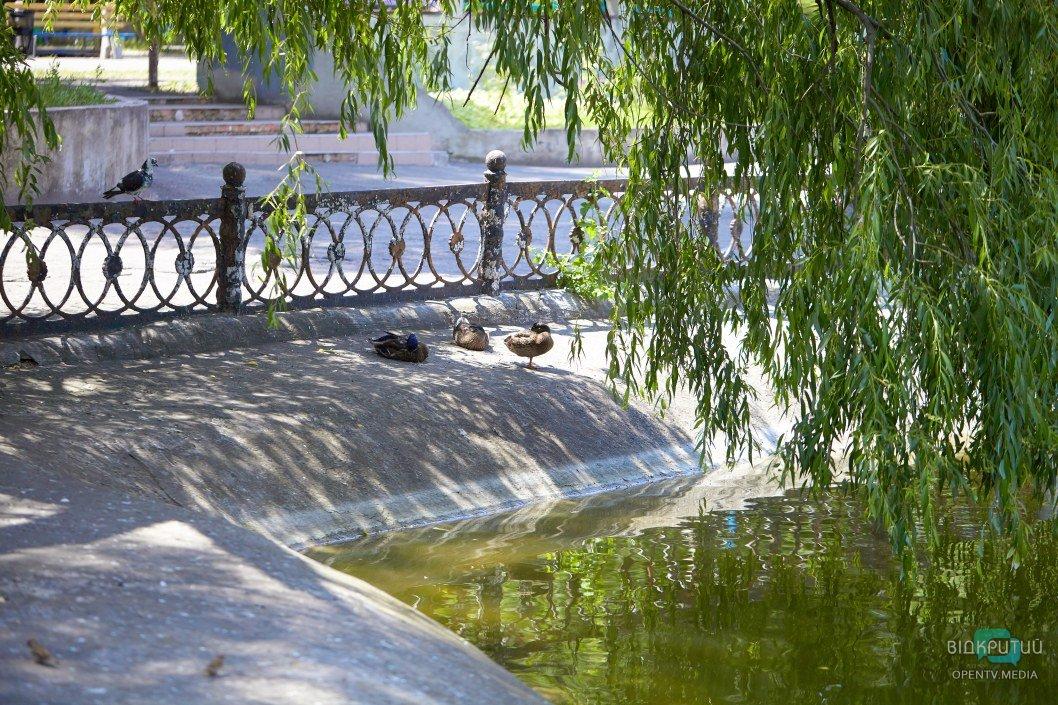 Парк Глобы Днепр