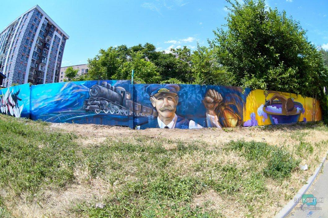 Поезда на стенах: в Днепре устроили фестиваль граффити