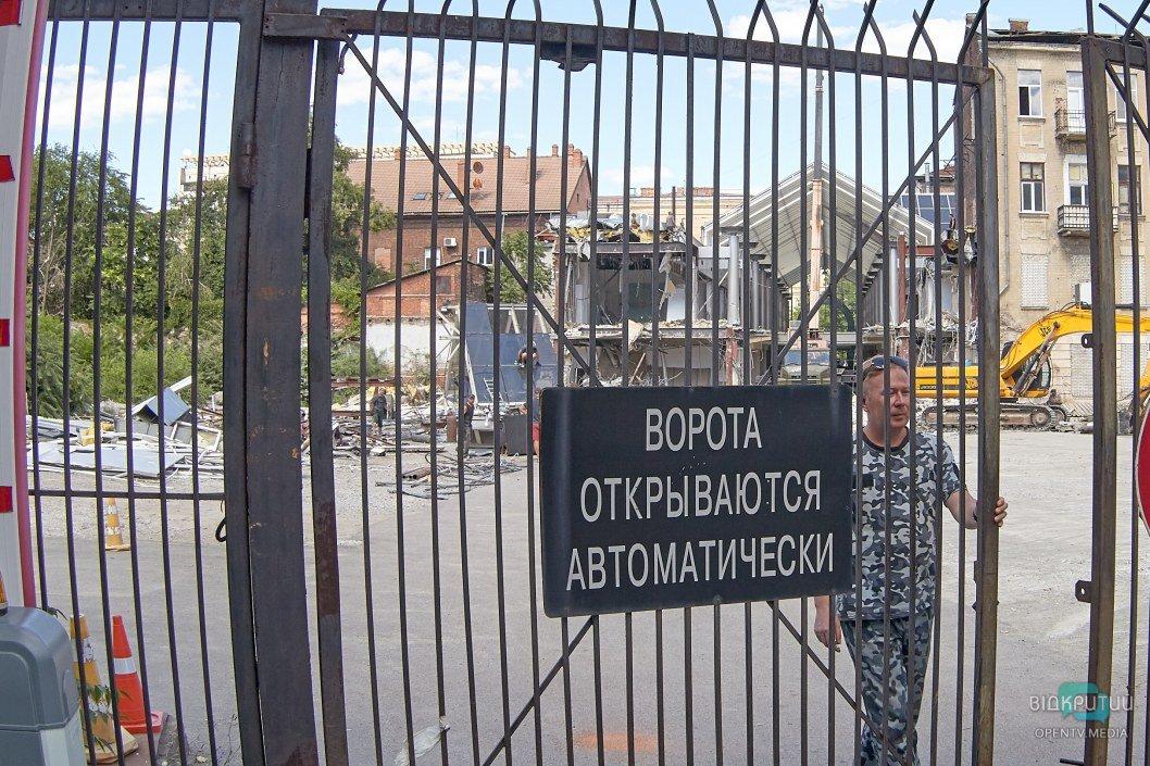 """В Днепре сносят ТРЦ """"Grand Plaza"""""""