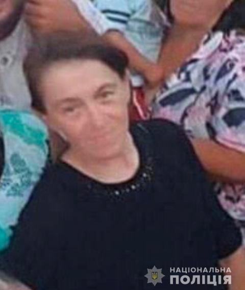 Помогите найти: под Днепром без вести пропала женщина
