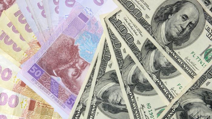Гривна стала дешевле: актуальный курс валют на сегодня