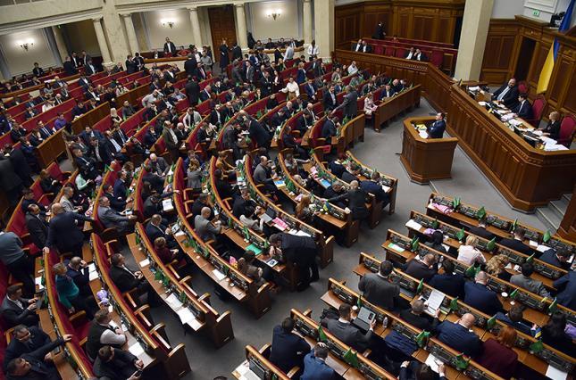 Глава Нацбанка - в отставке: как голосовали депутаты от Днепра