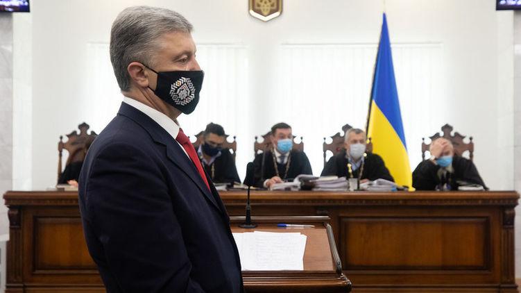 Суд отказался избрать меру пресечения Петру Порошенко