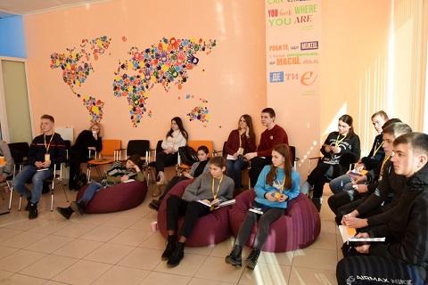 В Каменском открылся молодежный хаб