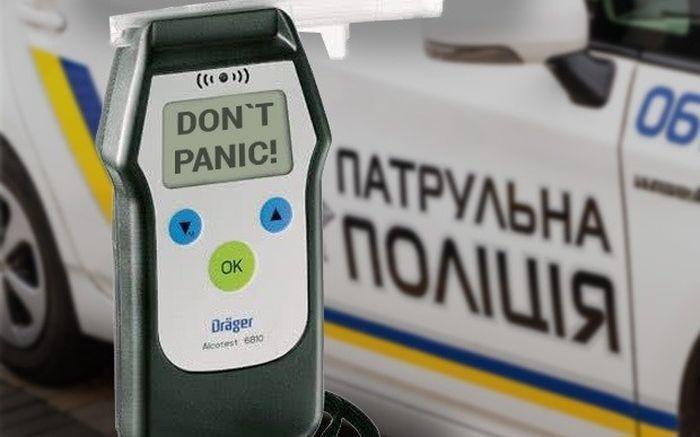 В МВД предлагают давать 15 суток за пьяное вождение