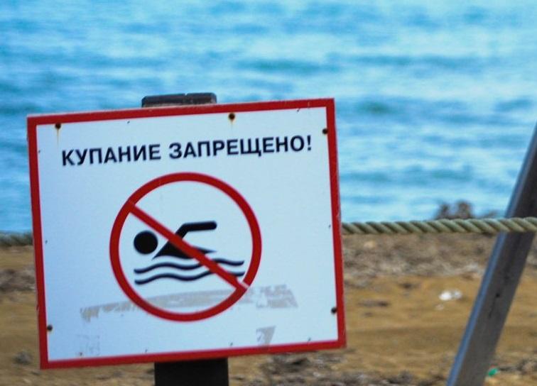 Проверку не прошли: в Днепре и области половина пляжей непригодны для купания