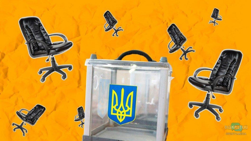 Спикер Верховной Рады Разумков: объявим выборы после изменения границ районов