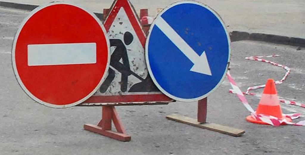 В Днепре из-за ремонтных работ планируют на месяц сузить улицу Фабра