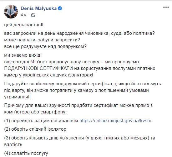 Denis Malyuska