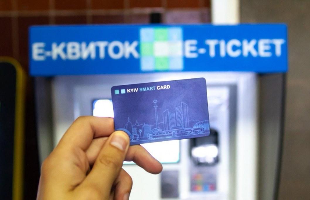 Будущее близко: в Украине введут электронные билеты