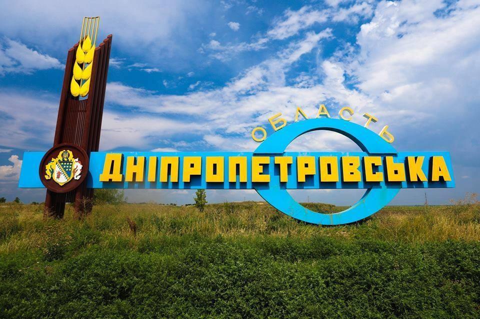 Новая карта Днепропетровщины и скачок коронавируса: ТОП-5 главных новостей этой недели