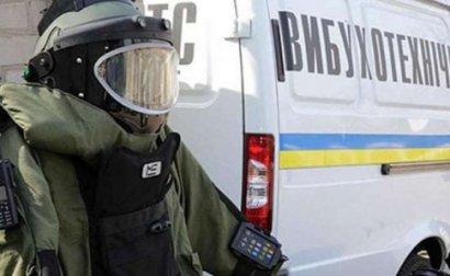 За ложные минирования в Украине будут сажать в тюрьму на 8 лет, появился проект закона