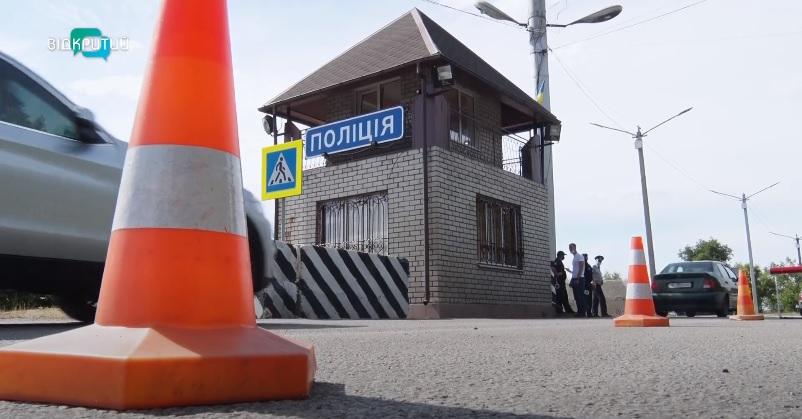 Система Гарпун Украина