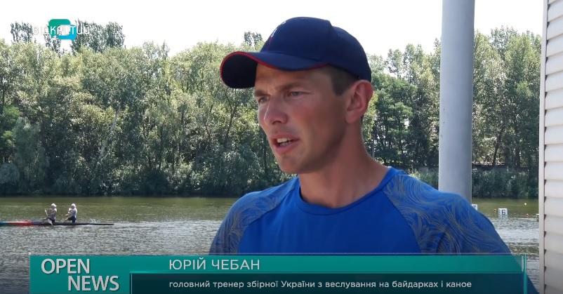 Чемпионат Украины по гребле на байдарках и каноэ