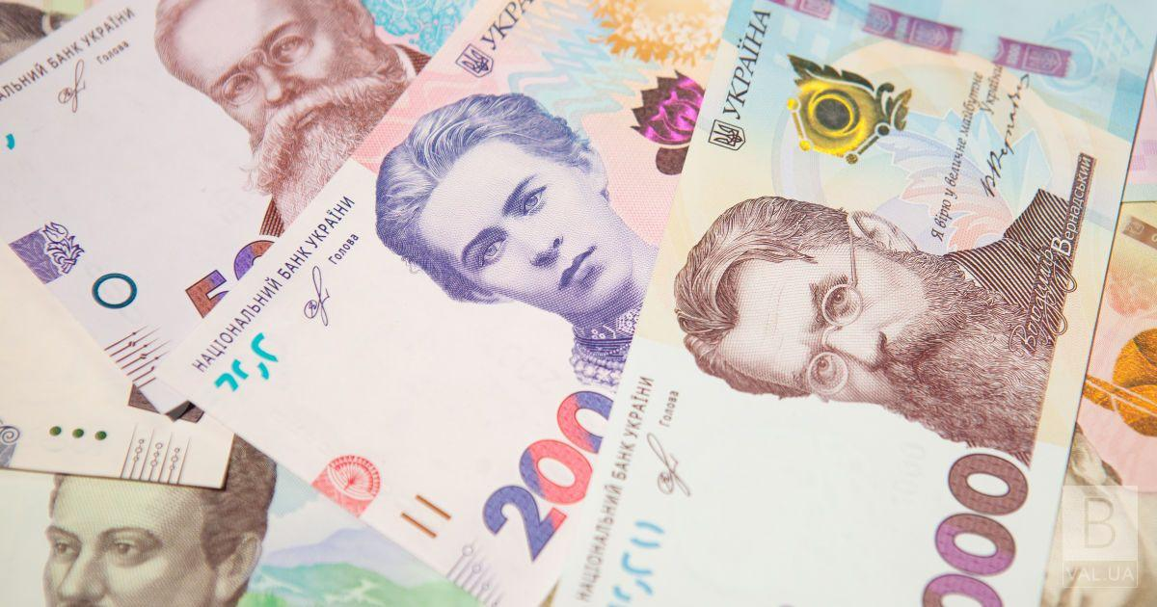 31 июля курс валют