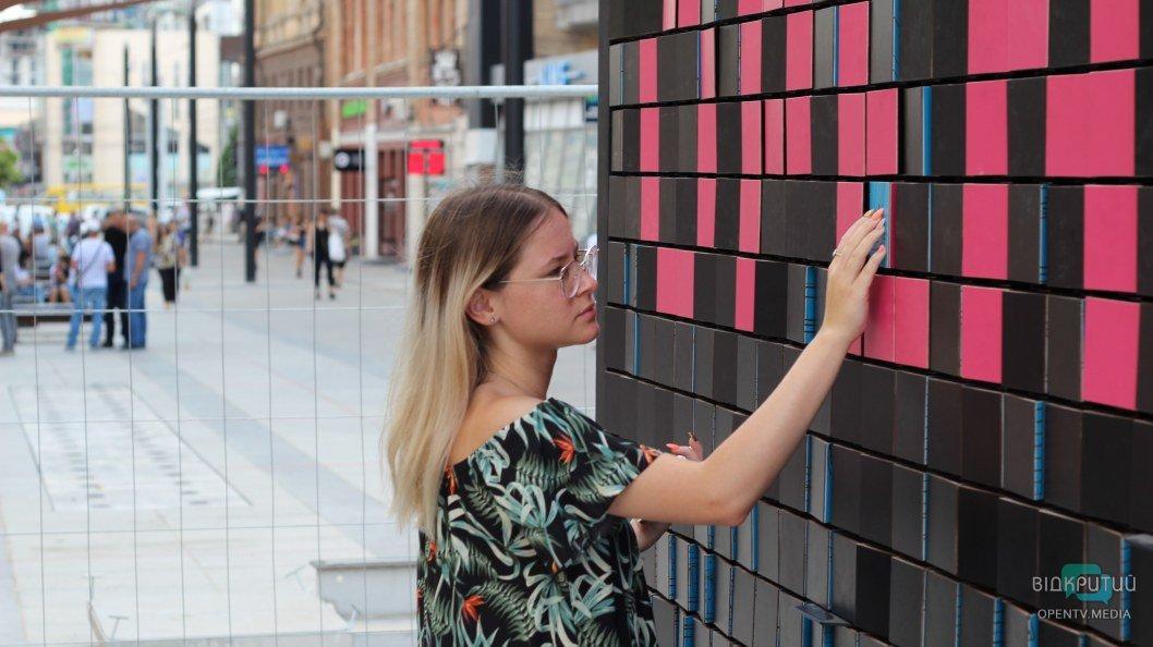 В Днепре установили пиксельную стену (ФОТО)