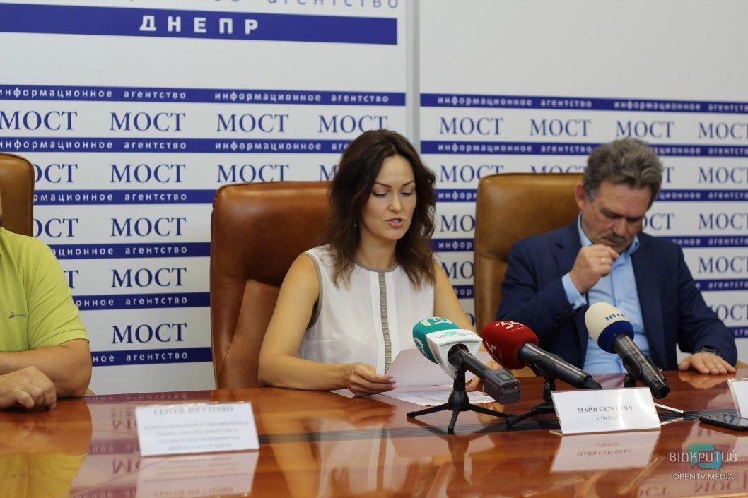 Административно-территориальная реформа Днепропетровская область