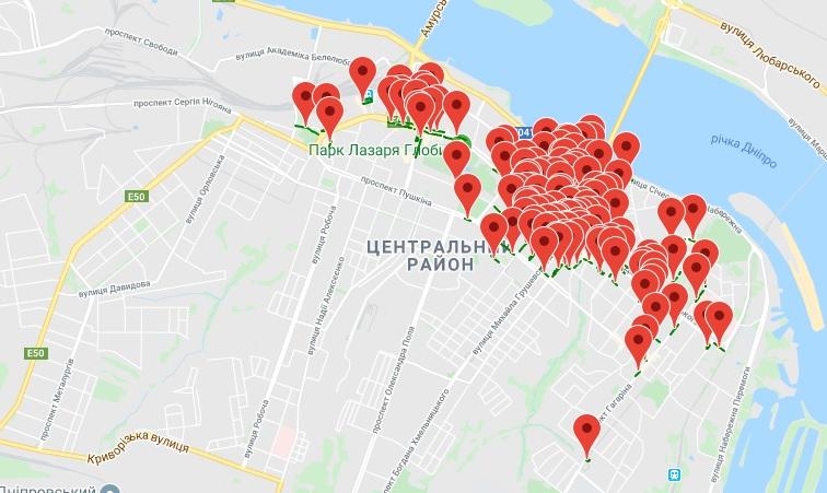 Онлайн-карта парковок Днепр