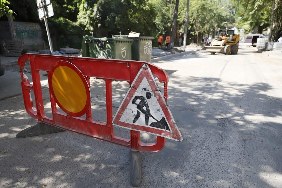 В Днепре на улице Самарского появится новая парковка