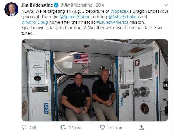 Crew Dragon вернётся на землю 2 августа
