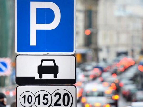 Успей занять место: в Днепре появилась онлайн-карта парковок