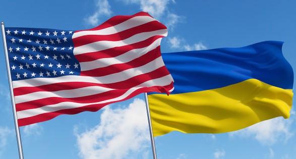 SSHA Ukraina