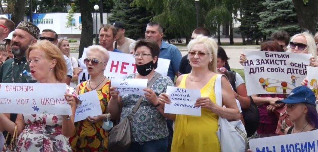 В Днепре родители школьников митинговали против дистанционного обучения