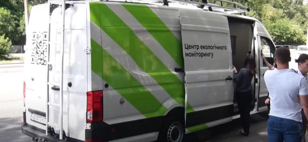 В Днепропетровской области уровень загрязнения воздуха будет проверять мобильная лаборатория