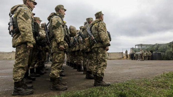 Из Днепропетровской области в ВСУ призвали почти 50 офицеров запаса (ВИДЕО)