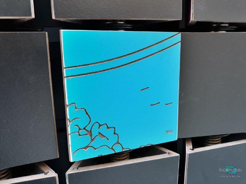 Пиксельная стена Днепр