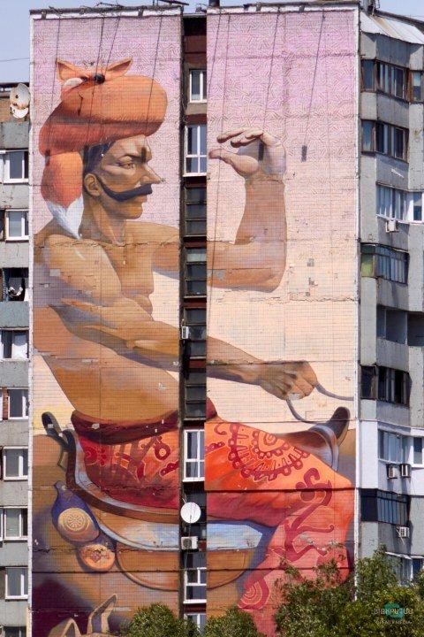 Муралы Днепра жилмассив Солнечный