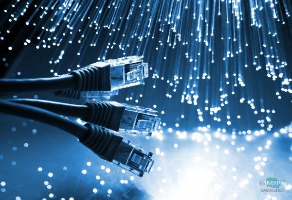 В Днепре пропал интернет Датагруп