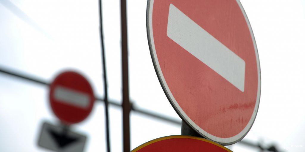 В Днепре перекроют улицу Богомаза на 4 месяца