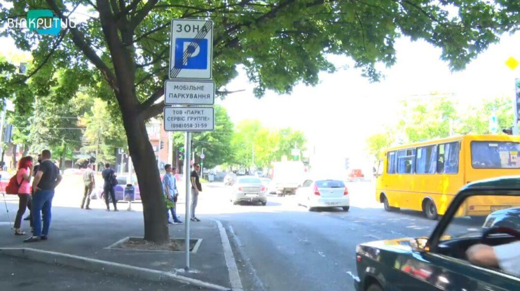 В Днепре презентовали онлайн-карту бесплатных парковок (ВИДЕО)