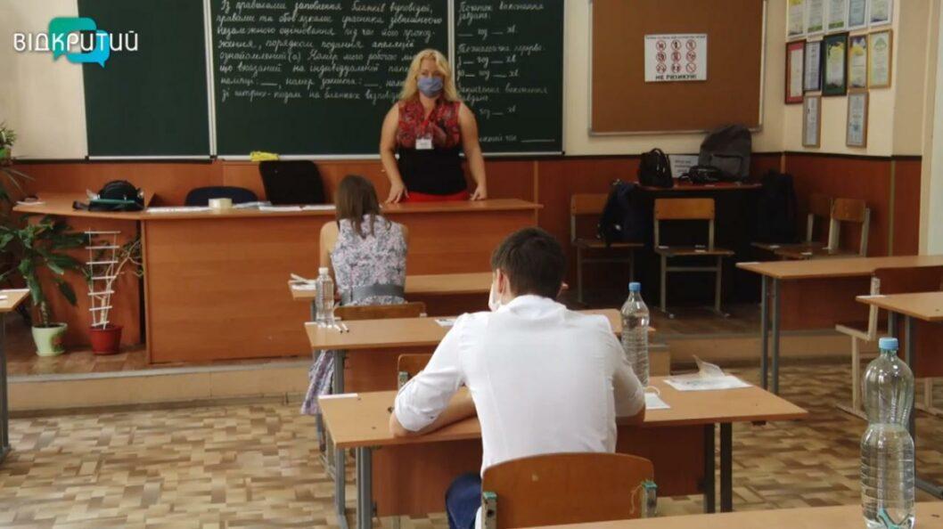 В Украине начали возвращать деньги за пробное ВНО (ВИДЕО)