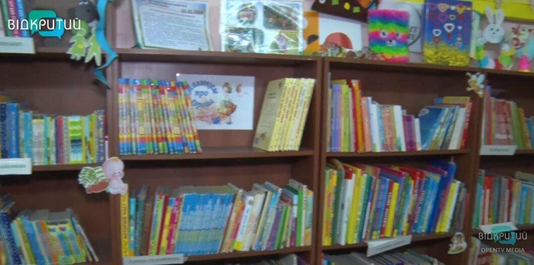 На Днепропетровщине прошел конкурс детских сказок