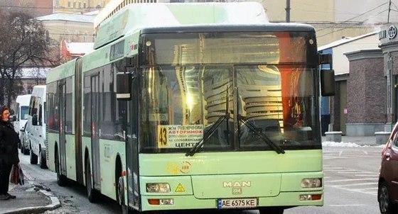 В Днепре автобусы №43 вернулись на прежний маршрут