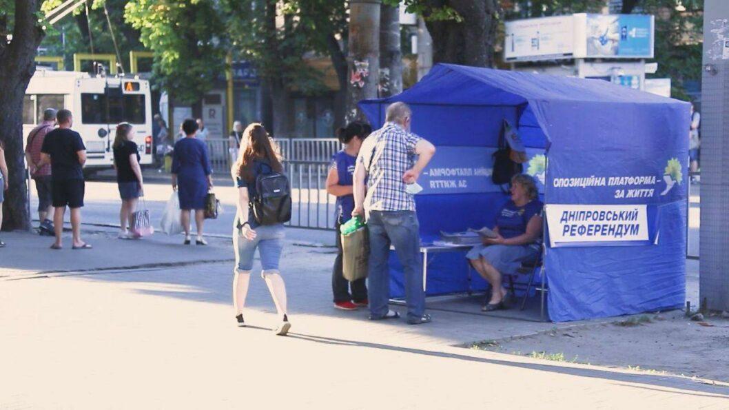 В ОПЗЖ просят не устраивать домыслов вокруг инициативы Днепровский референдум