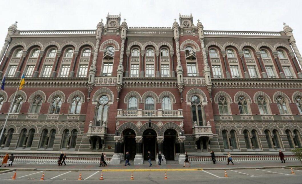 В Офисе Зеленского обсуждают кандидатов на должность главы Нацбанка