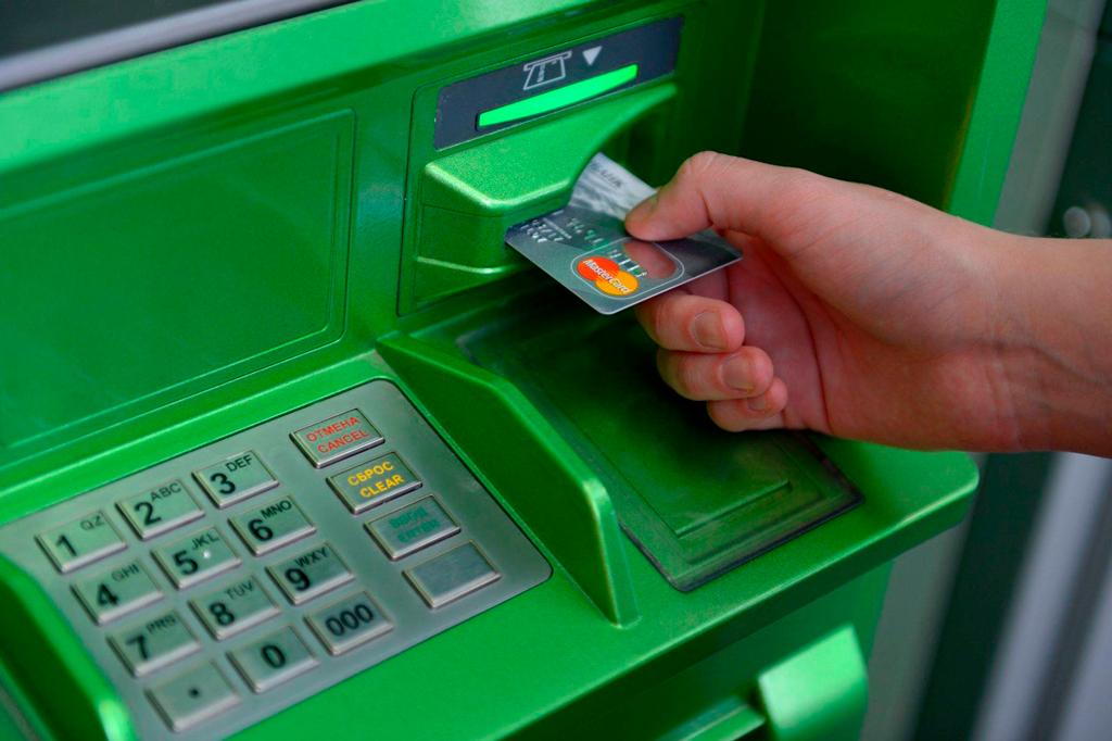 privatbank atm