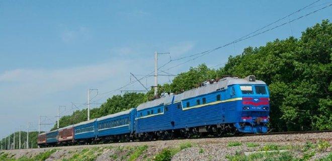Укрзализныця запустила скоростной поезд из Днепра в Геническ