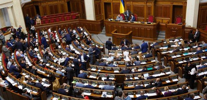 Как депутаты от Днепра голосовали за проведение местных выборов
