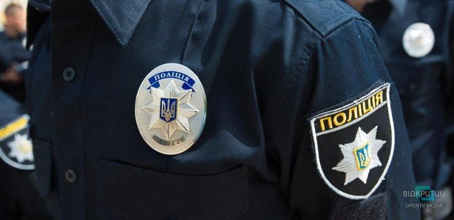 В Кривом Роге полицейский выстрелил в подростка: руководство скрывало преступление год