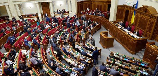 Депутаты Рады соберутся на внеочередное заседание