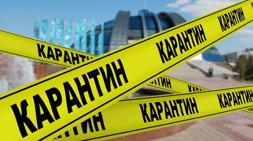 Украину разделили на карантинные зоны: где находится Днепр