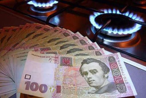 Затяните пояса: в Днепре поднимут цены на газ