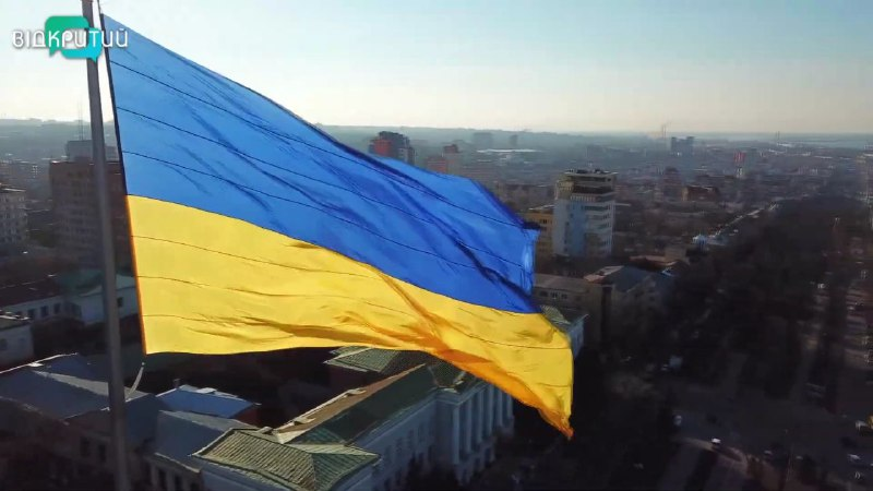 23 августа украинцы отмечают День государственного флага: история символа